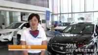 2018六安市首届大型车展即将开幕!