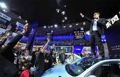 想看杭州西博車展的,趕緊來領車展門票!