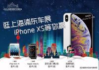 2018上海浦东国际汽车展览会购票指南