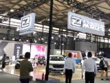 上海浦東車展今日開幕,購車優惠多多