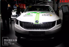 西安国际车展买车最便宜 还有4999现金大礼