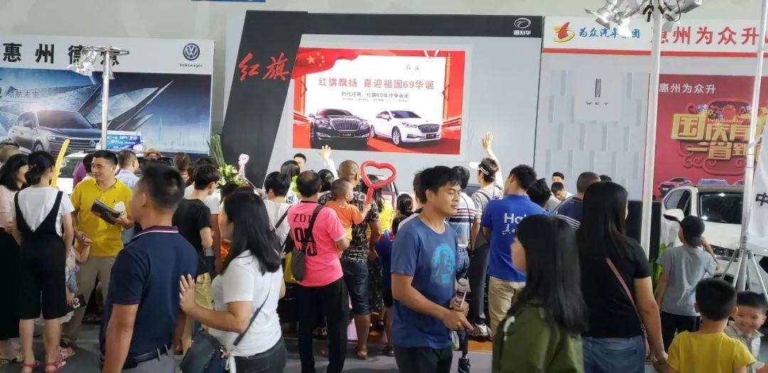 惠州广电传媒国庆车展火热进行中 换车一族成购车主力