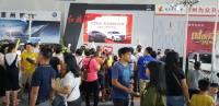 惠州廣電傳媒國慶車展火熱進行中 換車一族成購車主力