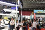 江门十一车展吸引超10万人次观展 成交汽车超2300辆