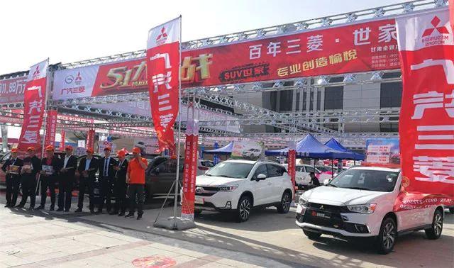 2018酒泉汽车文化博览会落幕 甘肃金致汽车献上惊喜