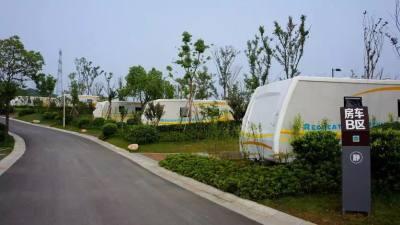 【车展速递】中国·芜湖 中国汽车(房车)博览会邀您参展