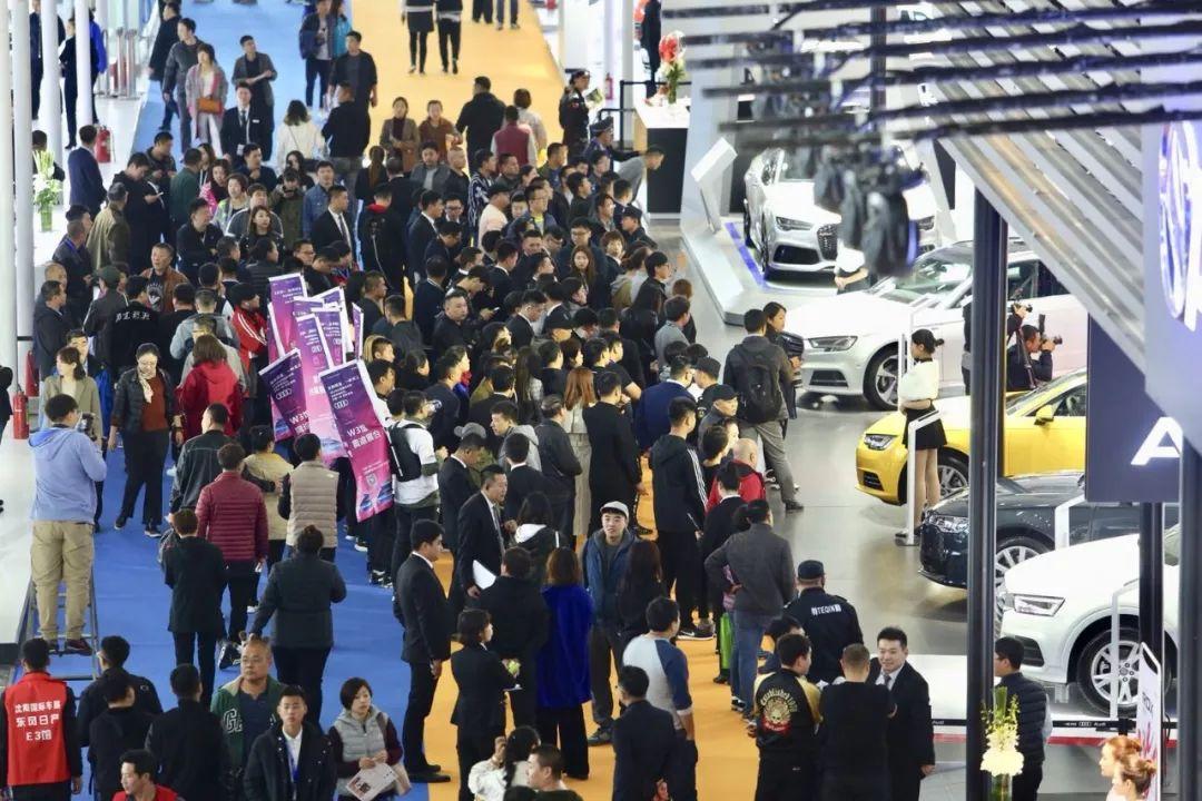 2018中国(沈阳)国际汽车展览会!优质好车+丰富!