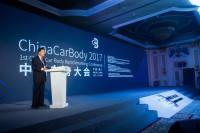 2018中国车身大会ChinaCarBody 2018中国·澳门