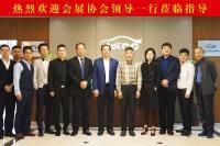 安徽省會展業協會領導蒞臨車展組委會指導工作