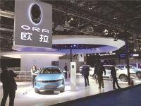 世界智能网联汽车大会在京举办 开启汽车新时代