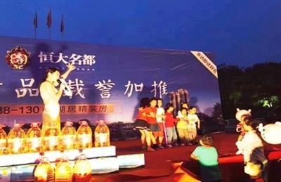 2018咸宁秋季车房展圆满落幕