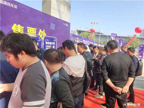 官宣!2018安徽汽车嘉年华(第36届惠民车展)今日开幕