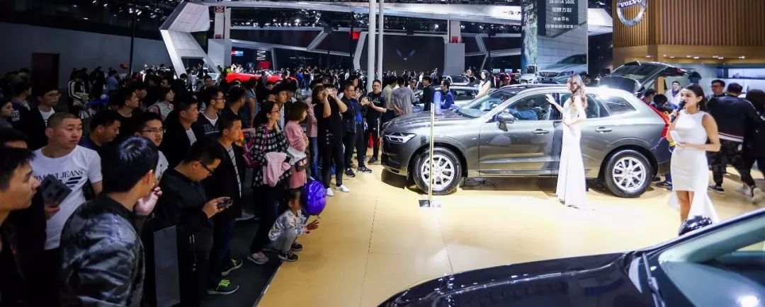 第17届温州国际汽车展览会17th Wenzhou Int'l Auto Expo