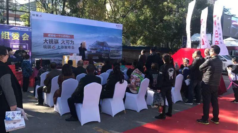 2018砖头汽车太原第十二届国际电商购车节