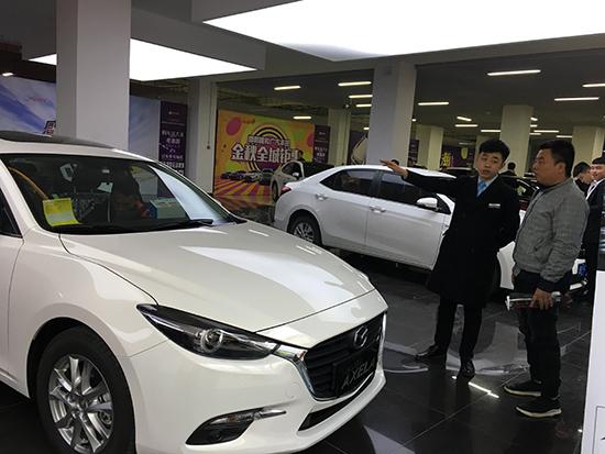 第四届邯郸赵王寰球秋季车展