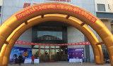 第四届邯郸赵王寰球秋季车展,车展圈内居然隐藏这么多好事!