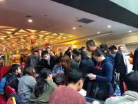 """尽享""""双十一""""特惠11.2日哈尔滨车展领先启航"""
