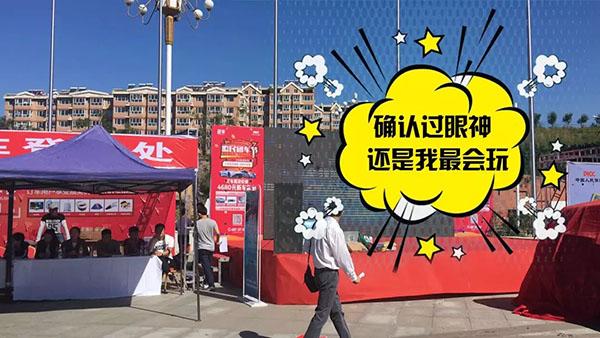 2018承德第二届惠民车展