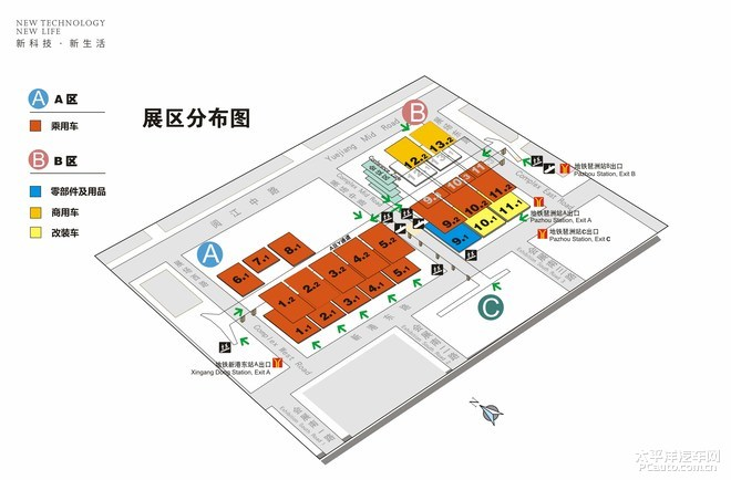 第十六届广州国际汽车展览会
