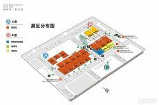 2018广州车展 展期与票务一览