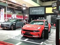 2019中国·银川国际汽车博览会8月10日启幕 博览会为期8天