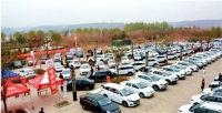 2018忻州河曲县第一届汽车文化节