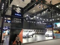 2018廣州車展這些品牌的落寞 比車市更冷