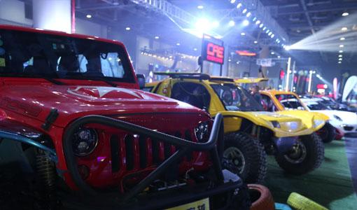 第21届杭州国际汽车后市场博览会明日开幕