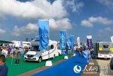 2018海南国际房车(汽车)露营休闲旅游博览会21日盛大开幕