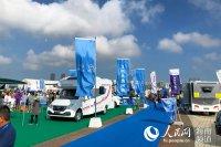 2018海南國際房車(汽車)露營休閑旅游博覽會21日盛大開幕