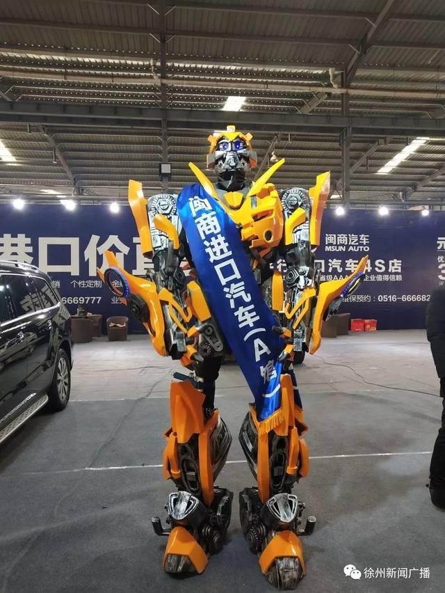徐州新年车展
