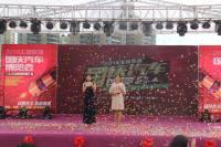 2018河源主流媒体联盟国庆汽车博览会盛大开幕