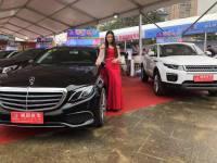 第八屆西雙版納廣電TV惠民車展精彩實拍