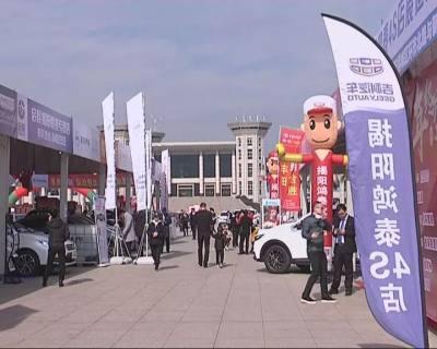 """揭阳第五届汽车文化节吸引一大波""""车迷""""挑好货!"""