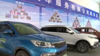 2018曲靖首届新能源汽车博览会在会泽巡展