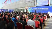 昆明第三届二手车博览会开幕 盘龙汽车产业行驶在高速路上
