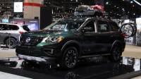 2019芝加哥车展:日产Pathfinder特别版