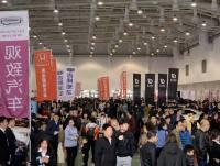 """2019海峽兩岸汽車博覽會·春季展 迎來新春首場""""開門紅""""!"""