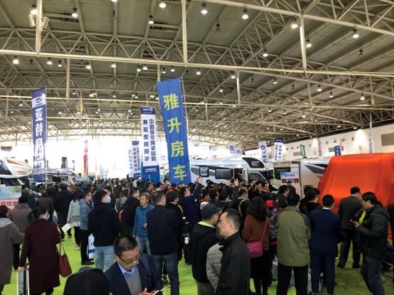 2019北京(国际)房车旅游文化博览会开幕