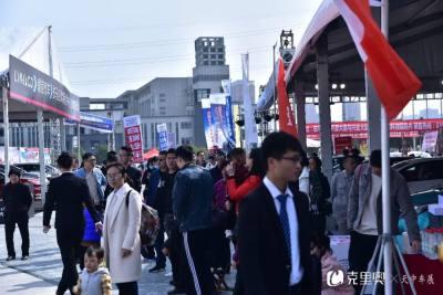 2019驻马店首届天中车展盛大举行