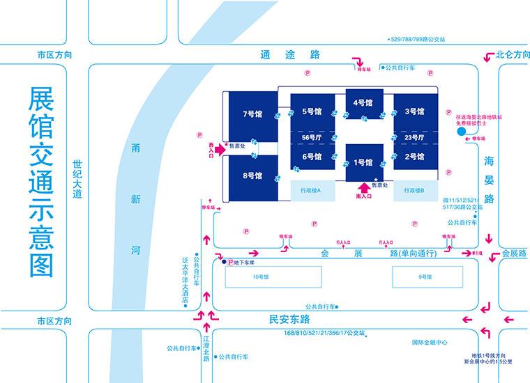 宁波汽车博览会