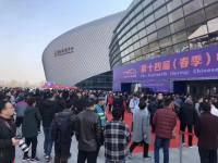 2019潍坊春季鲁台国际车展燃爆全城!