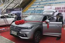 属于安康人自己的车展今日亮相汉江江畔!