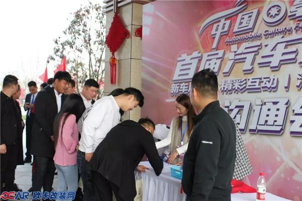 2019亳州首届汽车文化节开幕在即