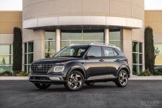 2019纽约车展:现代全新小型SUV Venue首发