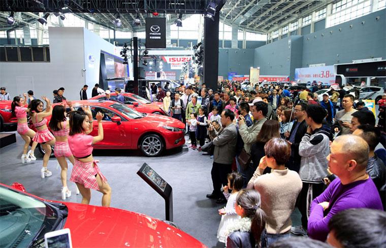 正定国际车展
