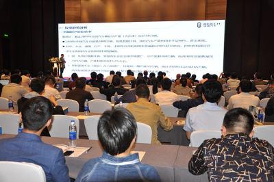 AWT2019汽车新材料先进连接技术创新国际论坛在合肥召开