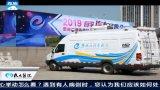 2019恩施廣電春季車展鉅惠來襲