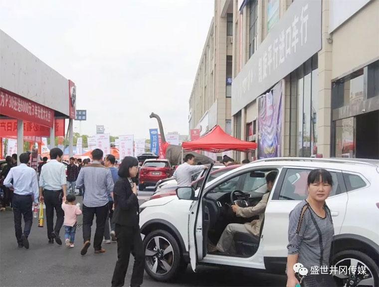 吉安广电春季车展