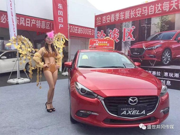 2019吉安廣電春季大型車展圓滿落幕!